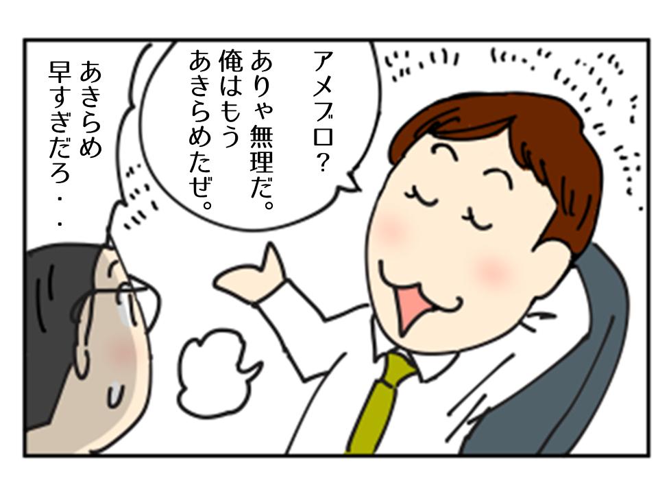 【残りわずか】 【郵便ポスト ネーム入タイプ】 パナソニック