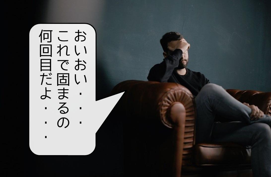 ファンとのコミュニケーション3